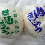 鶴乃堂本舗 - 肉まんじゅう 130円 甘酒まんじゅう 100円