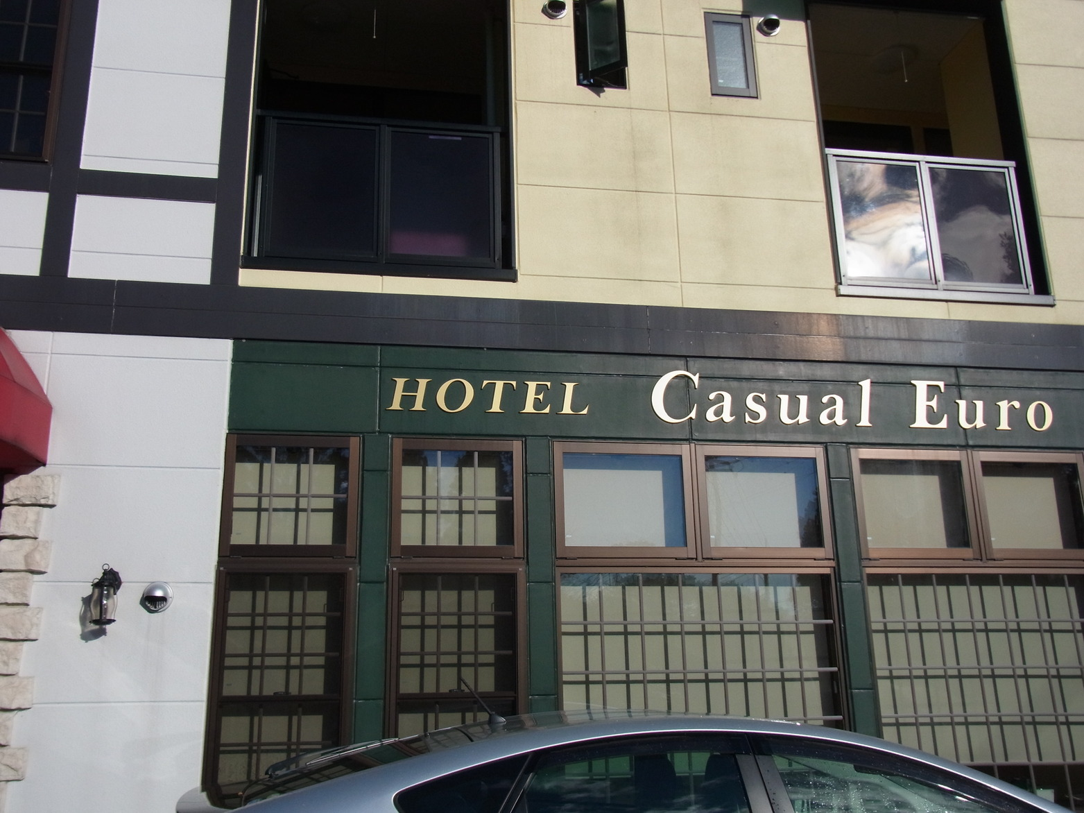 ホテルカジュアルユーロ バイキングレストラン name=