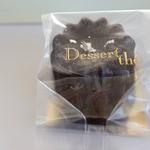 デセール・テ - ショコラオランジェ