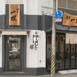 食材も地産地消をモットーに、本場福岡の味をお届け
