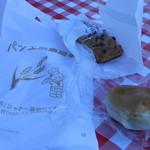 パン工房鳥居平 - クリームパンとデニッシュ