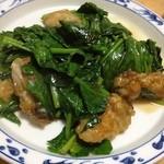 くろべえ - 牡蠣ほうれん草炒め とにかくくろべえオヤジの炒めもんは最高やし!