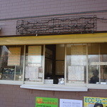 ノア ド ココ - 朝日町通り沿い、多磨駅入口交差点近く