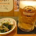 魯仁庵 - 生ビール