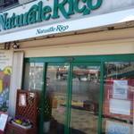 Naturale Rico -