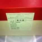 フラワー - ロールケーキ735円