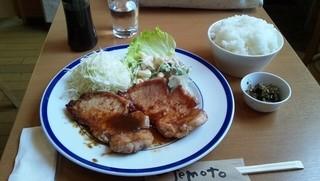 ル・タン・タンドル - 生姜焼きランチ