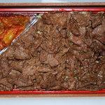 蔵一 - 究極の焼肉弁当です。お弁当だけの持ち帰り可能。10個~でしたら昼間時間帯に受け取り可能です。
