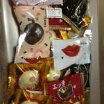 むらを東三堂 - エッチなチョコレート・550円