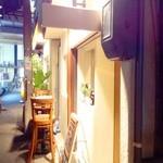 マリシエロ - 2012年12月訪問時撮影
