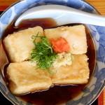 Kaneshou - あげ出し豆腐