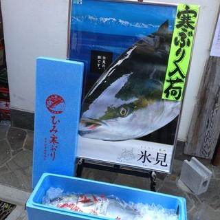 富山の食材・北海道の食材