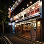 磯丸水産 - ワタナベボクシングジム1階!明るい看板がお迎えします♪いらっしゃいませ~