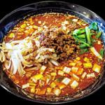 16549161 - 担々麺(激辛)\780/香港軒(二宮)