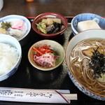 たんば茶屋 - 田舎定食(1,050円)