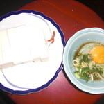 ×MOMIJI×(もみじ) - 大人気☆豆腐ステーキ