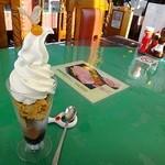 レストラン グリーンパーラー - チョコレートパフェ 550円
