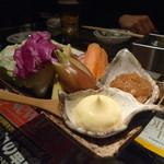 Nappajushi - 生野菜のもろみディップ