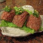 肉の森田屋 - 和牛炙り寿し(1050円)
