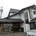 つるつるうどん瓢六庵 - 2012.12