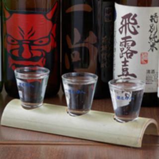 皆さんにピッタリの日本酒を!!