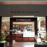 イルピノーロ カフェ - モノレール改札の近くにあります