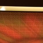 ホテルカンラ京都 - 素敵な天井