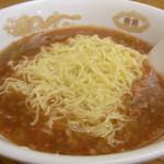 味信 - 特製タンタン麺B
