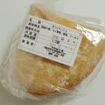 蔵 - カンパーニュ<ハーフ>(原材料表示、2012年12月)