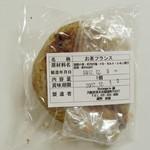 蔵 - お茶フランス(原材料表示、2012年12月)