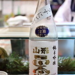 東家 - 山形正宗 純米吟醸 うすにごり 生酒 2012.12.27
