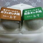 島重 - 生クリーム入り大福