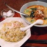 16579311 - タンタン麺とカニチャーハン