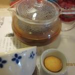 はま茶 - はま茶