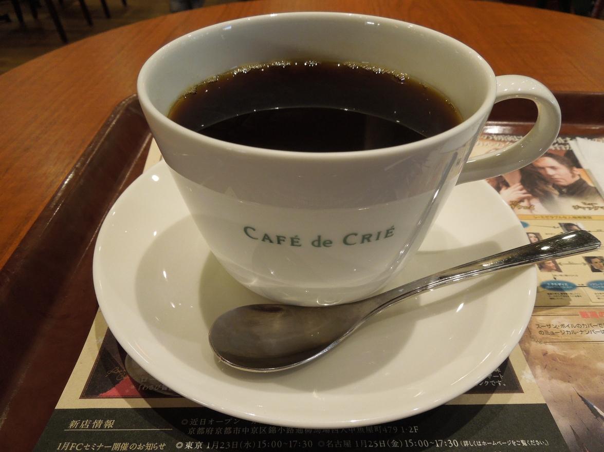 カフェ・ド・クリエ JR尼崎駅前店