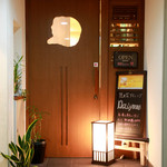 Daiyame - 地下一階の突き当たりの静かな隠れ家です。