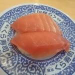 無添くら寿司 - まぐろ105円(2012.12.29)