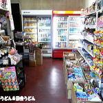 小峰商店 - 2012年12月 店内その2