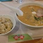 四川チャイナ - 坦々麺、ミニ炒飯