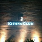 Kitanokurabu -