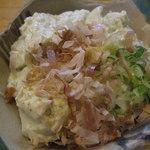 かえで - 2012.12.30 寄せ豆腐450円ズーム