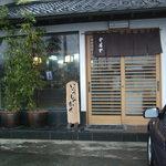 かえで - 2012.12.30