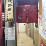 16589329 - おいしいお燗酒が呑める店!イイね!