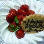トゥレ ジュール - 2012.12誕生日ケーキ(フレジェ)②