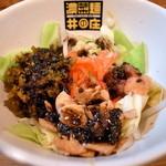 濃菜麺 井の庄 - 別皿トッピングの「うまかベジ」@【12/28限定】ドロ豚げんこつ油そば(850円)