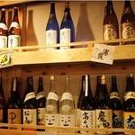 ぶっちぎり酒場 - 銘柄焼酎、銘酒も豊富に取り揃えてます。