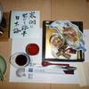 ホテル飛鳥 - 料理写真: