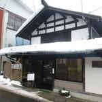 銀の匙 - 2012.12お店外観、屋根には雪がどっさりと。