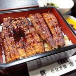 16596974 - うな重 竹(大)2500円