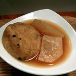 木月キッチン - おばんざいセットの蕪とがんもの煮物